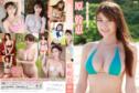 2014年01月24日発売♥原幹恵「みきえお姉ちゃん」の作品紹介&サンプル動画♥