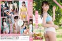 2014年02月21日発売♥池田ショコラ「ショコLOVE!」の作品紹介&サンプル動画♥