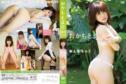 2014年05月23日発売♥おかもとまり「おとなちっく」の作品紹介&サンプル動画♥