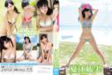 2014年07月25日発売♥夏江紘実「かえりたくない」の作品紹介&サンプル動画♥