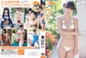 2014年09月26日発売♥高山れい「ピュア・スマイル」の作品紹介&サンプル動画♥