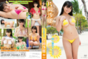 2014年09月26日発売♥片岡沙耶「夏へ連れていって」の作品紹介&サンプル動画♥