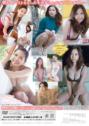 2014年11月21日発売♥有田桜花「CHERRY」の作品紹介&サンプル動画♥