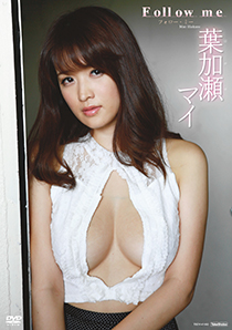Follow me【DMM動画30%OFF対象2】/葉加瀬マイ