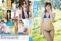 2013年09月27日発売♥山﨑登月「ヒップ・スティック」の作品紹介&サンプル動画♥