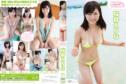 2015年03月20日発売♥桜井えりな「ミルキー・グラマー」の作品紹介&サンプル動画♥