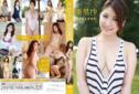 2013年08月30日発売♥亜里沙「恥ずかしすぎて」の作品紹介&サンプル動画♥