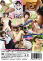 2013年08月30日発売♥楠本美紗「クスクス」の作品紹介&サンプル動画♥