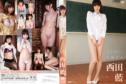2015年05月22日発売♥西田藍「さよなら、お姉さん」の作品紹介&サンプル動画♥