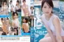 2013年04月26日発売♥麻倉みな「Mina」の作品紹介&サンプル動画♥