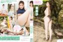 2012年08月31日発売♥亜里沙「ミルキー・グラマー」の作品紹介&サンプル動画♥