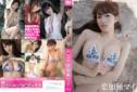 2012年07月20日発売♥葉加瀬マイ「My Lover」の作品紹介&サンプル動画♥