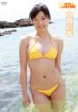 2012年01月27日発売♥大貫彩香「ピュア・スマイル」の作品紹介&サンプル動画♥