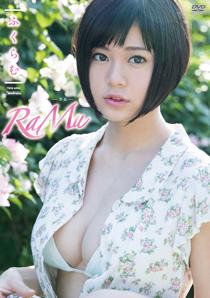 ふくらむ/RaMu