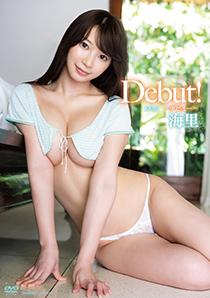 Debut! 【DMM動画35%OFFセール】/海里