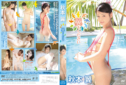 2012年09月21日発売♥秋本翼「翼をください」の作品紹介&サンプル動画♥