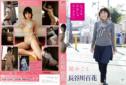 2013年12月20日発売♥長谷川百花「秘めごと」の作品紹介&サンプル動画♥