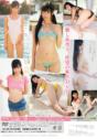 2014年03月22日発売♥新井ゆうこ「ゆうこお姉ちゃん」の作品紹介&サンプル動画♥