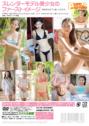 2014年04月25日発売♥黒澤あのん「ピュア・スマイル」の作品紹介&サンプル動画♥