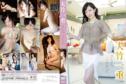 2014年05月23日発売♥大竹一重「ひとえ、ふたたび」の作品紹介&サンプル動画♥