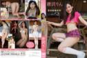 2014年06月20日発売♥唐沢りん「見つめないで」の作品紹介&サンプル動画♥