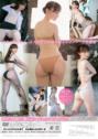 2014年08年22日発売♥秋山莉奈「シリーナ」の作品紹介&サンプル動画♥
