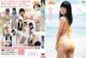 2014年11月21日発売♥逢月ひな「ピュア・スマイル」の作品紹介&サンプル動画♥
