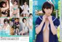 2013年09月27日発売♥喜屋武ちあき「僕の彼女」の作品紹介&サンプル動画♥