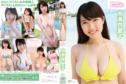 2013年10月25日発売♥大湊衣里子「ミルキー・グラマー」の作品紹介&サンプル動画♥