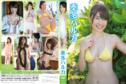 2013年10月25日発売♥奏多ハルカ「faraway」の作品紹介&サンプル動画♥