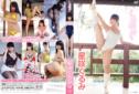 2013年09月27日発売♥星咲くるみ「くるみるく」の作品紹介&サンプル動画♥