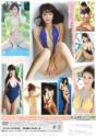2013年12月20日発売♥葉加瀬マイ「Follow me」の作品紹介&サンプル動画♥