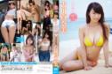 2015年02月20日発売♥古川真奈美「いけない恋」の作品紹介&サンプル動画♥