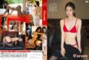 2013年10月25日発売♥繭「Cocoon」の作品紹介&サンプル動画♥