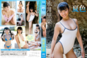 2013年12月20日発売♥永井里菜「夏色」の作品紹介&サンプル動画♥