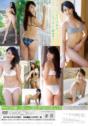 2015年02月20日発売♥岡田サリオ「first position」の作品紹介&サンプル動画♥