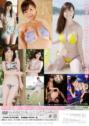 2013年12月20日発売♥松原静香「しーちゃんと一緒」の作品紹介&サンプル動画♥