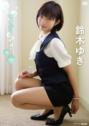 2013年12月20日発売♥鈴木ゆき「サイダー」の作品紹介&サンプル動画♥