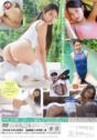 2015年04月24日発売♥神前つかさ「そっと触れて」の作品紹介&サンプル動画♥