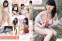 2015年07月24日発売♥中野由貴「ミルキー・グラマー」の作品紹介&サンプル動画♥