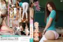 2015年11月20日発売♥佐々木麻衣「誘惑ラ・フランス」の作品紹介&サンプル動画♥