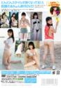 2013年06月21日発売♥冨手麻妙「ピュア・スマイル」の作品紹介&サンプル動画♥