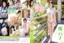 2013年06月21日発売♥桜ハナ「チェリー・ガール」の作品紹介&サンプル動画♥