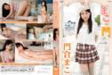 2015年05月24日発売♥門倉まこ「まこの門」の作品紹介&サンプル動画♥