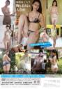 2013年05月24日発売♥青木まりな「マリーナ【DMM動画30%OFF1】」の作品紹介&サンプル動画♥