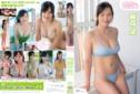 2013年05月24日発売♥藤森望「ミルキー・グラマー」の作品紹介&サンプル動画♥
