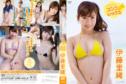 2016年04月22日発売♥伊藤里織「さおちゅコンプレックス」の作品紹介&サンプル動画♥