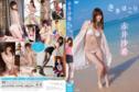 2013年02月22日発売♥赤井沙希「さきほこり」の作品紹介&サンプル動画♥