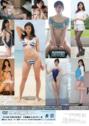 2016年07月22日発売♥松嶋えいみ「シンクロニシティ」の作品紹介&サンプル動画♥