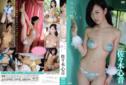 2013年01月25日発売♥佐々木心音「ココロ感じて」の作品紹介&サンプル動画♥
